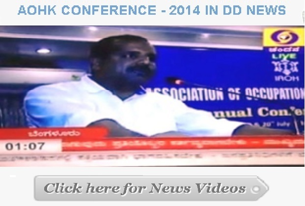 Aohk Conference - 2014 In DD News Part - One