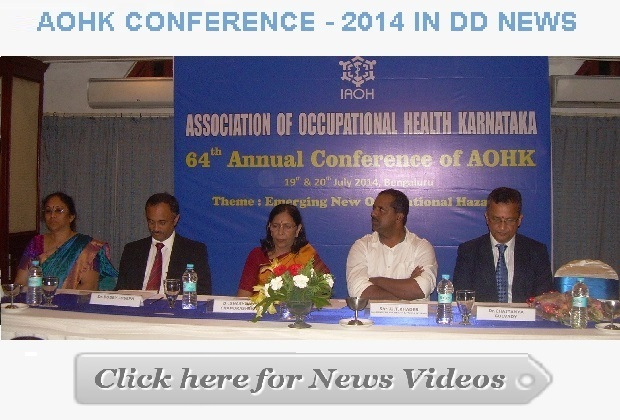 Aohk Conference - 2014 In DD News Part - Two
